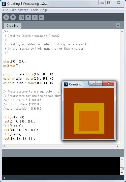 processing_scr